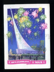 165773 1966 Soviet PROPAGANDA 1 May SPACE by PARMEEV