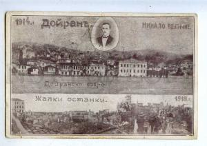 203263 WWI BULGARIA DOYRAN ruins of city Vintage postcard