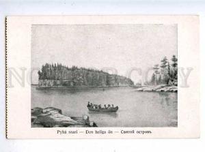 183262 RUSSIA VALAAM holy island Vintage postcard