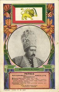 iran persia, Mohammad Ali Shah Qajar, National Flag (1909) Postcard