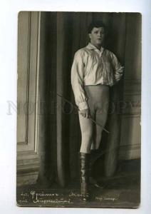 243016 FREILICH Russian DRAMA Actor Vintage GORSTEIN PHOTO