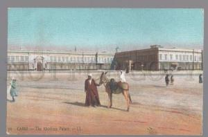 098851 EGYPT Cairo The Khedives Palace Vintage colorful PC
