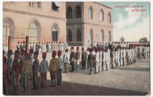 Sudan; Gordon College Boys, Khartoum PPC, Unposted, Early 20th c, 2