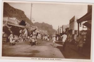 RP: Main Bazaar , No2 , ADEN , Yemen  , 30-40s