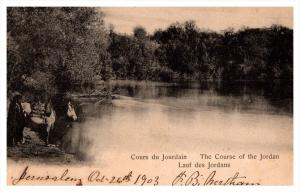 19039  Jerusalem  Cours de Jourdain