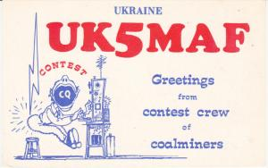 UKRAINE UK5MAF, Greetings From Contest Crew Of Coalminers, 1973