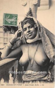 Jeune Femme Arabe Arab Nude Stamp on front, Postal Used Unknown very close to...