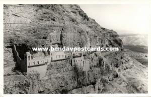 israel palestine, JERUSALEM, Mount of Quarantine, Monastery of Temptation (1959)