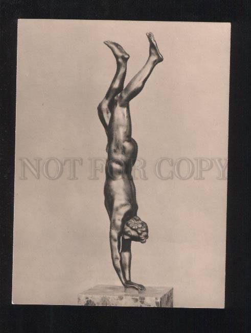 076298 NUDE MAN Sportsman Acrobat by Poggini Old PC