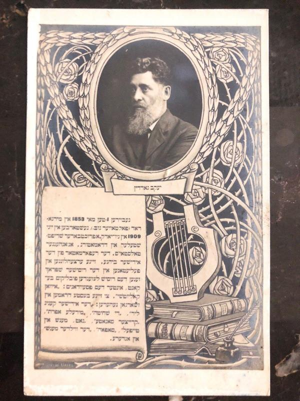 Mint RUSSIA USSR Judaica RPPC Postcard Jacob Gordin 1853 1909
