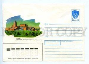 d430355 USSR 1990 Kireev Penza City Palace Pioneers Schoolchildren postal COVER