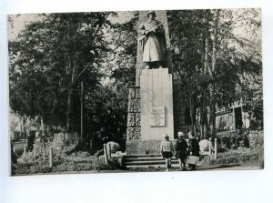 237499 RUSSIA Prokopevsk WWII monument old postcard