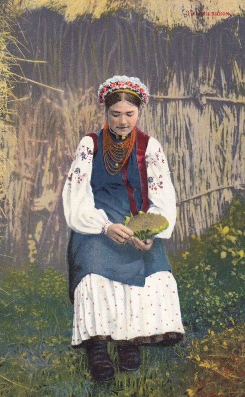 Girl Of UKRAINE , 00-10s #2