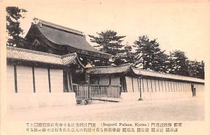 Kyoto Japan Postcard Imporil Palace Kyoto
