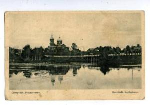 143984 Russia St. Petersburg SIVERSKAYA ROZHDESTVENO Church