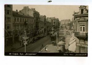 247951 BULGARIA SOFIA Dondukov boulevard Vintage photo RPPC