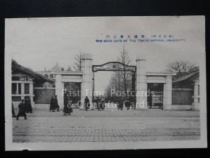 Japan: Tokyo, The Main Gate of Toyko Imperial Univercity, Old Postcard
