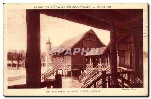 Paris 1 - Exposition Coloniale Internationale - Paris 1931 Pavillon de la Cha...