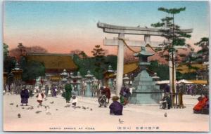 Vintage JAPAN Postcard NANKO SHRINE AT KOBE Torii Gate People Scene Unused