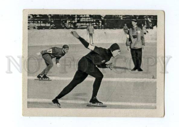 166973 VII Olympic Soviet Russian speedskater CIGARETTE card