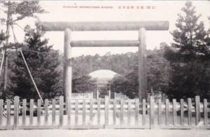 Japan Kyoto Fushimi Momoyama