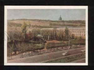 054504 ARMENIA Erevan bridge Agricultural instit Old