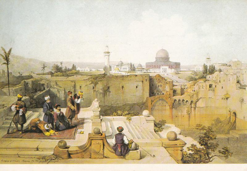 ART POSTCARD JUDAICA HOLY LAND MOSQUE OF OMAR LITHOGRAPH by DAVID ROBERTS