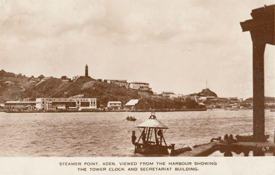 Steamer Point Aden Harbour View Real Photo Arabic Postcard