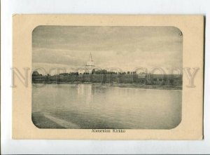3138718 Finland ALATORNION Kirkko Church Vintage postcard
