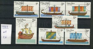 265088 VIETNAM 1987 year used stamps set SHIPS sailboats