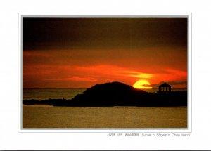 South Korea Sunset Of Sogwip Cheju Island