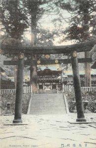 Yōmeimon, Nikko, Japan ca 1910s Vintage Hand-Colored Postcard