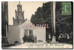 Old Postcard Paris Exposition des Arts Decoratifs the Republic of Poland Poli...