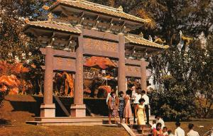 Singapore haw Par Villa Tiger Balm Garden Postcard