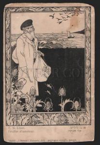 117327 JEWISH scene Autumn leaves by E.M.LILIEN Vintage PC