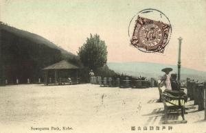 japan, KOBE, Suwayama Park (1910s) Chinese Dragon Stamp