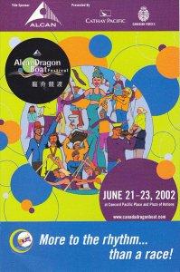 2002 Alcan Dragon Boat  Festival Concord Pacific Plaza and Plaza of Nations V...