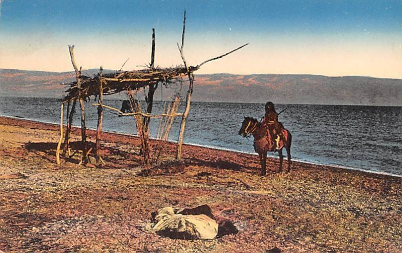 Dead Sea Israel Unused