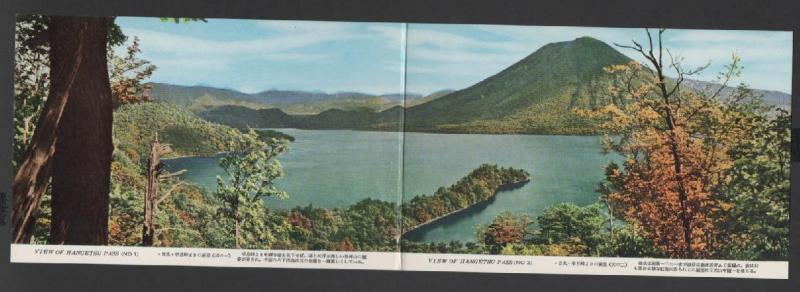 douple postcard JAPAN 1960 years HANGETSU PASS JAPON