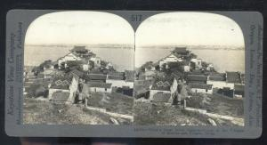 REAL PHOTO MUSHAN YOUGATE CHINA VILLAGE CHINESE STEREOVIEW CARD VINTAGE