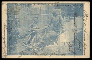 Germany 1901 China Tientsin Boxer Rebellion Feldpost Cover 95143