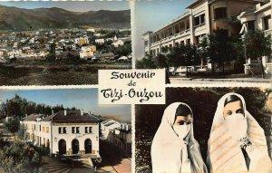 Algeria Souvenir de Tizi Ouzou La Poste La Gendarmerie Vue Generale Postcard