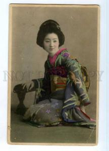 247239 JAPAN Geisha girl in colorful kimono Vintage postcard