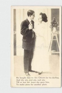 RPPC REAL PHOTO POSTCARD ARCTIC ICE CREAM ADVERTISING POEM DARLING COUPLE