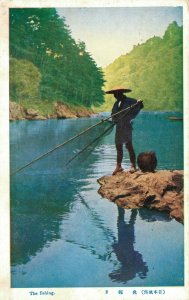 Japan Fisherman 04.95