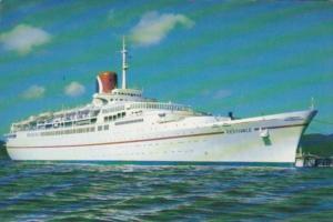Carnivale Cruise Lines Fun Ship Festivale