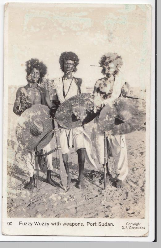 Sudan; Fuzzy Wuzzy With Weapons RP PPC, 1939 PMK, By Chrissides