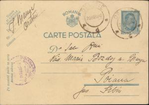 Romania Postal Stationery Orastie to Poiana Sibiu third reich