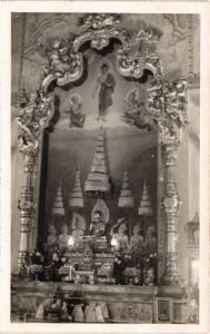 Thailand Siam Bangkok Temple (a1391)