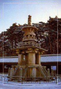 South Korea Kyeongju Dabotap Pagoda
